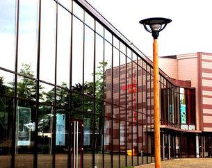 Nationale Kunst & Cultuur Cadeaukaart Barneveld Schaffelaartheater